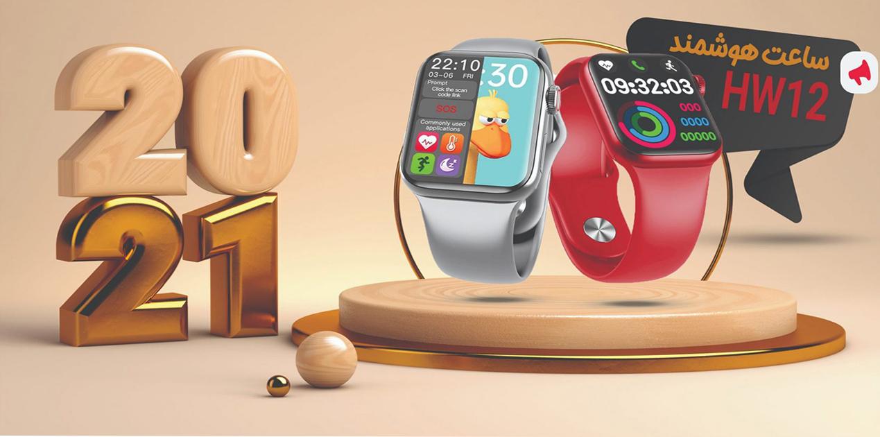 ساعت هوشمند HW12