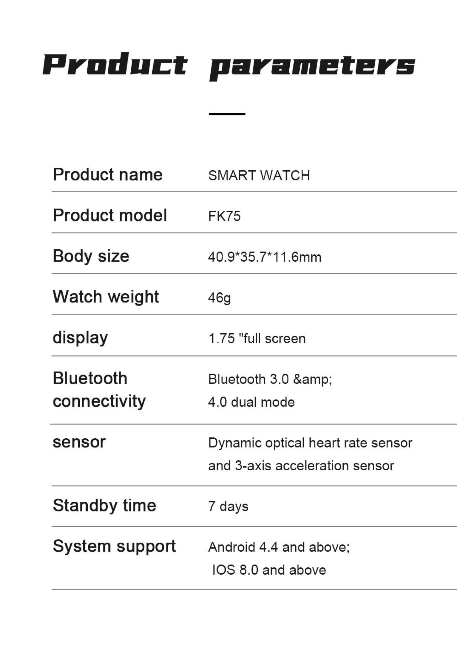 ساعت هوشمند FK75 34 - ساعت هوشمند مدل FK75